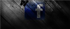Best advertisement for branding on Facebook