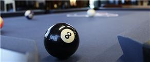 How Play 8 ball Pool