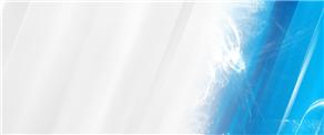 MCITP - Server Administrator
