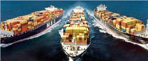 US Vehicle Shipping: Hawaii, Alaska, Canada, Guam & Puerto Rico